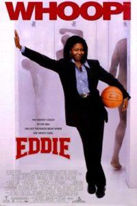 Jerry Seinfeld in Eddie