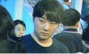 Kim Yo-jong brother Kim Jong-Chul