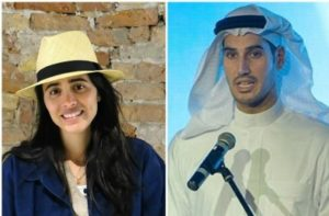 Hassan Jameel & Lina Lazaar