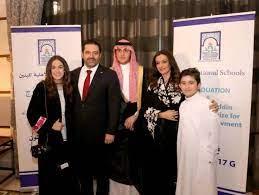 Lara Bashir with her family